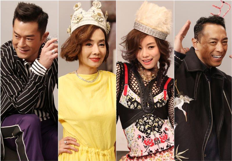 Tiffany & Co., 香港電影金像獎,
