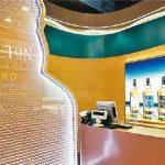 麥芽威士忌,威士忌,The Singleton of Glen Ord,
