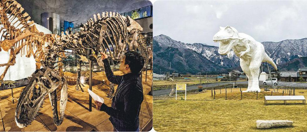 【日本旅遊】世界三大恐龍博物館之一 福井恐龍王國 與考古學者現場體驗發掘化石