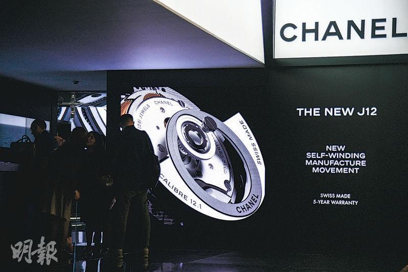 Chanel腕表 新款J12細節