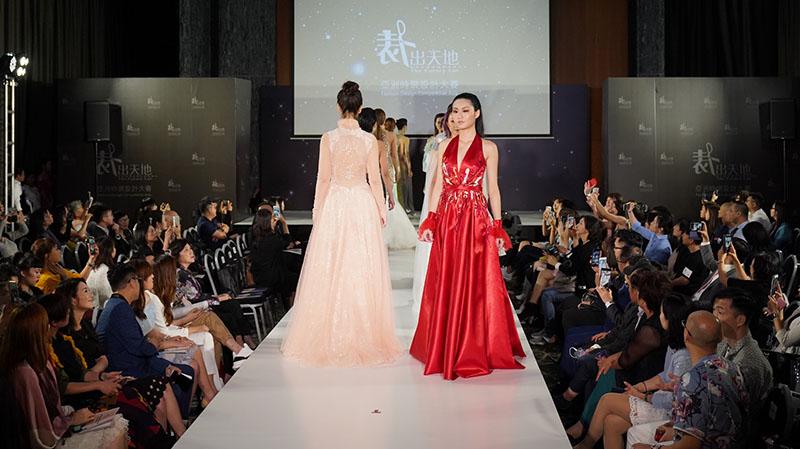 「裁出天地亞洲時裝設計大賽」決賽圓滿結束 30套晚裝閃耀「奧斯卡之夜」舞台