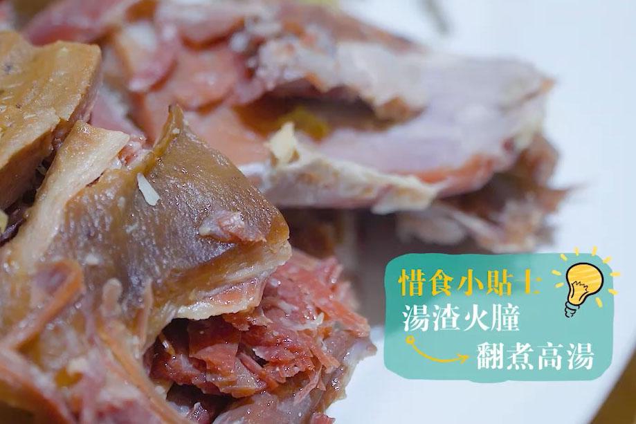 【王子煮場】惜食.湯渣變身雞肉煨麵、上湯浸津白