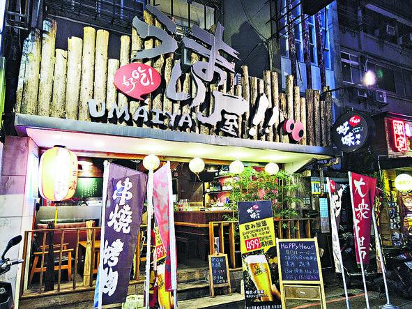 【王子出巡日記 】台北站─微服潛入民間 結伴尋找地道美食