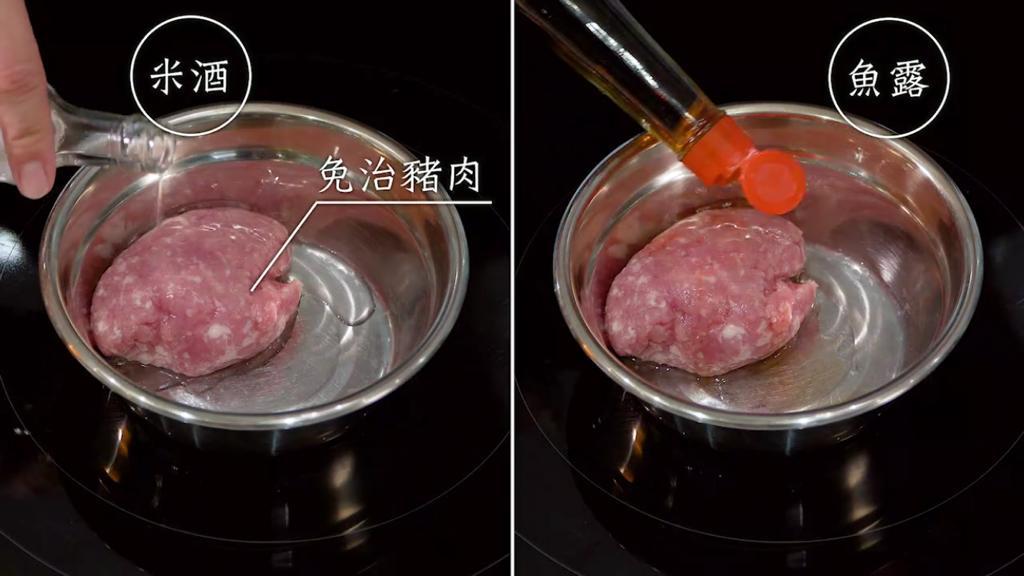 【王子一分鐘貼士】潮式生日湯 豬肉碎均勻的秘訣