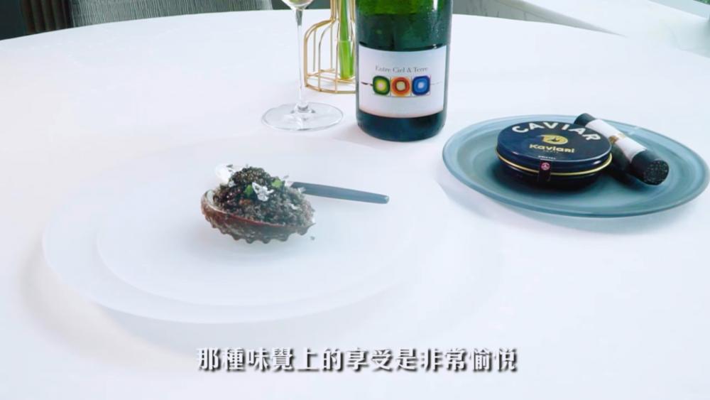 Stacey 識飲識食 –  體驗法國精緻料理 意大利牛肉魚子醬他他 生鮮極級滋味